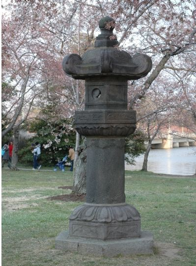 Daiyuinden Memorial Lantern Photo, Click for full size