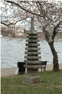 The Japanese Stone Pagoda at the Tidal Basin Photo, Click for full size