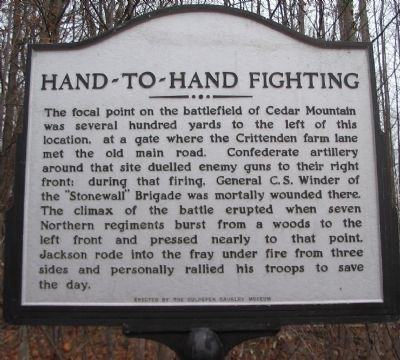 Hand-to-Hand Fighting Marker image. Click for full size.