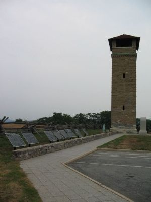 Tablet Cluster next to the Observation Tower Photo, Click for full size