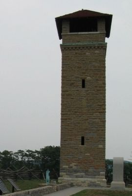 Observation Tower Photo, Click for full size