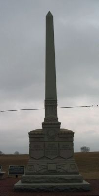 5th, 7th and 66th Ohio Infantry Monument image. Click for full size.
