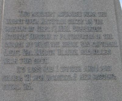 Rear Inscription image. Click for full size.