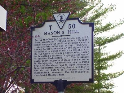 Mason's Hill Marker image. Click for full size.