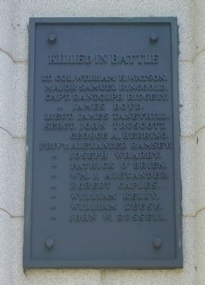 Memorial to Marylanders Killed in War with Mexico Marker image. Click for full size.