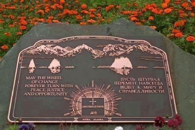 250th Anniversary of the Bering- Chirikov Expedition Marker Photo, Click for full size