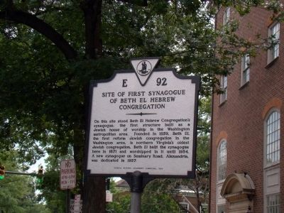 Site of First Synagogue of Beth El Hebrew Congregation Marker image. Click for full size.