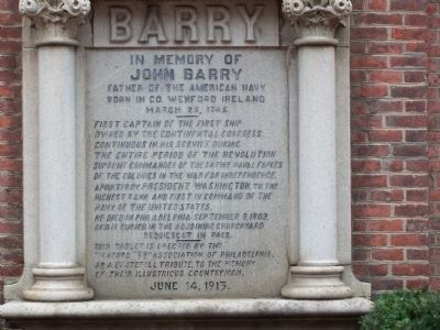 Barry Tablet image. Click for full size.