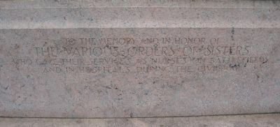 Lower Inscription Photo, Click for full size