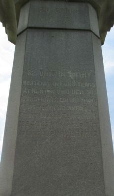 Right Inscription image. Click for full size.