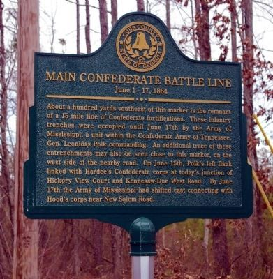 Main Confederate Battle Line Marker image. Click for full size.