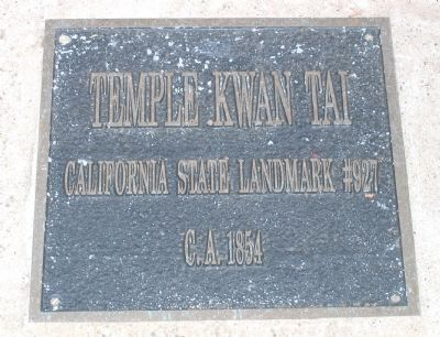 Temple Kwan Tai Marker image. Click for full size.