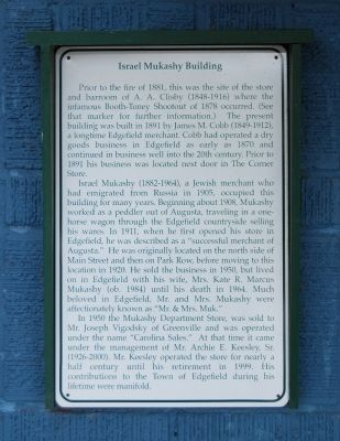 Israel Mukashy Building Marker image. Click for full size.