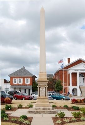Edgefield County Confederate Monument image. Click for full size.