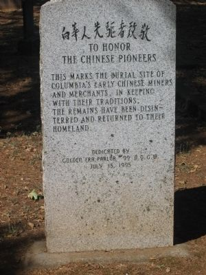 To Honor the Chinese Pioneers Marker image. Click for full size.