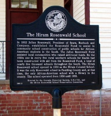 The Hiram Rosenwald School Marker image. Click for full size.