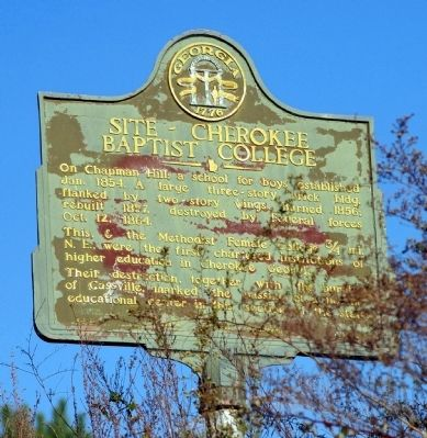 Site - Cherokee Baptist College Marker image. Click for full size.