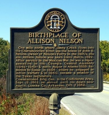 Birthplace of Allison Nelson Marker image. Click for full size.
