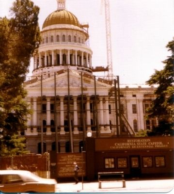1978 Photo of Capital Building Photo, Click for full size