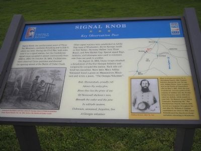 Signal Knob Marker Photo, Click for full size