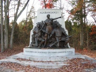 State of Alabama Memorial image. Click for full size.