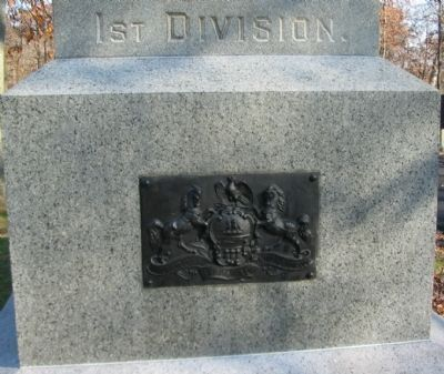 Right Side of Monument and State Coat of Arms image. Click for full size.