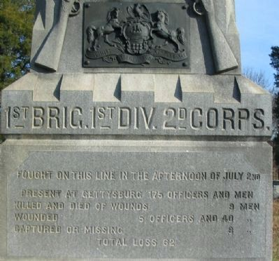 Front Inscription and State Coat of Arms Photo, Click for full size