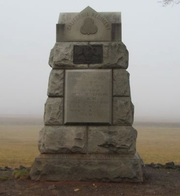 71st Pennsylvania Volunteers Monument image. Click for full size.