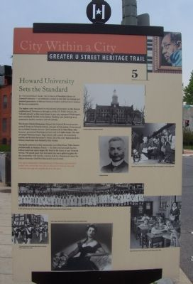 """Howard University Sets the Standard"" Marker image. Click for full size."