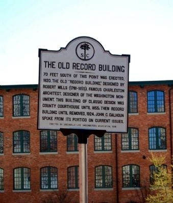 The Old Record Building Marker (Repainted) Photo, Click for full size