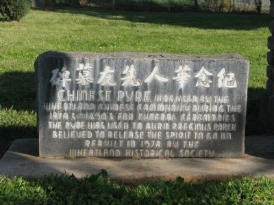 Chinese Pyre Marker image. Click for full size.