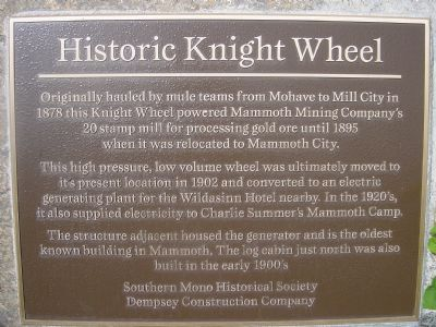 Historic Knight Wheel Marker image. Click for full size.