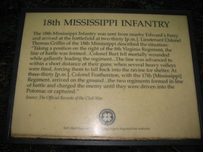 The Old 18th Mississippi Infantry Marker image. Click for full size.