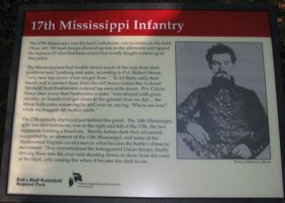 The Current 17th Mississippi Marker image. Click for full size.