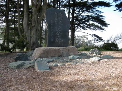 <i>Kanrin Meru </i> Marker and Monument Photo, Click for full size