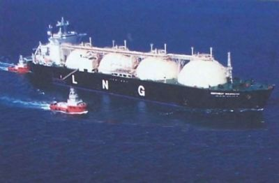 Liquefied Natural Gas Ship as mentioned image. Click for full size.