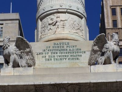 Part of the Inscription on Monument Photo, Click for full size