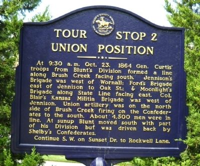 Union Position Marker image. Click for full size.