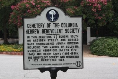 Cemetery of the Columbia Hebrew Benevolent Society Marker image. Click for full size.