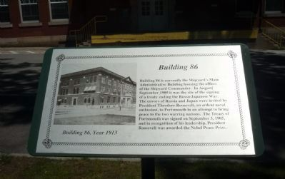 Building 86 Marker image. Click for full size.
