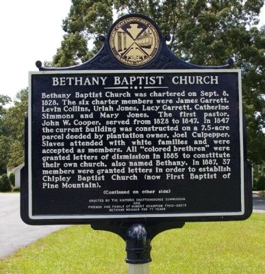 Bethany Baptist Church Marker (Side 1) image. Click for full size.