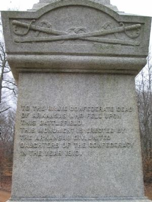 Left Side Inscription Photo, Click for full size