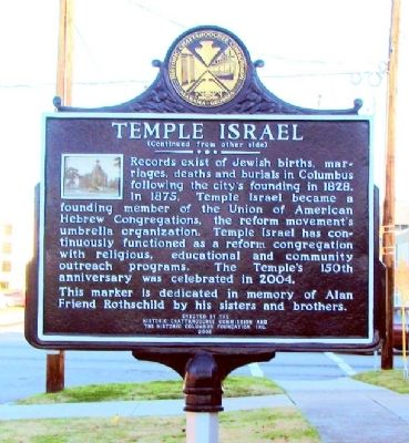 Temple Israel Marker, Side 2 image. Click for full size.