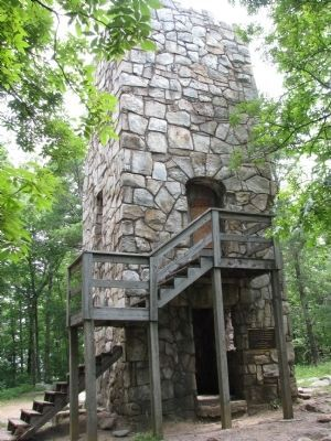 Stone Tower, Fort Mountain State Park image. Click for full size.