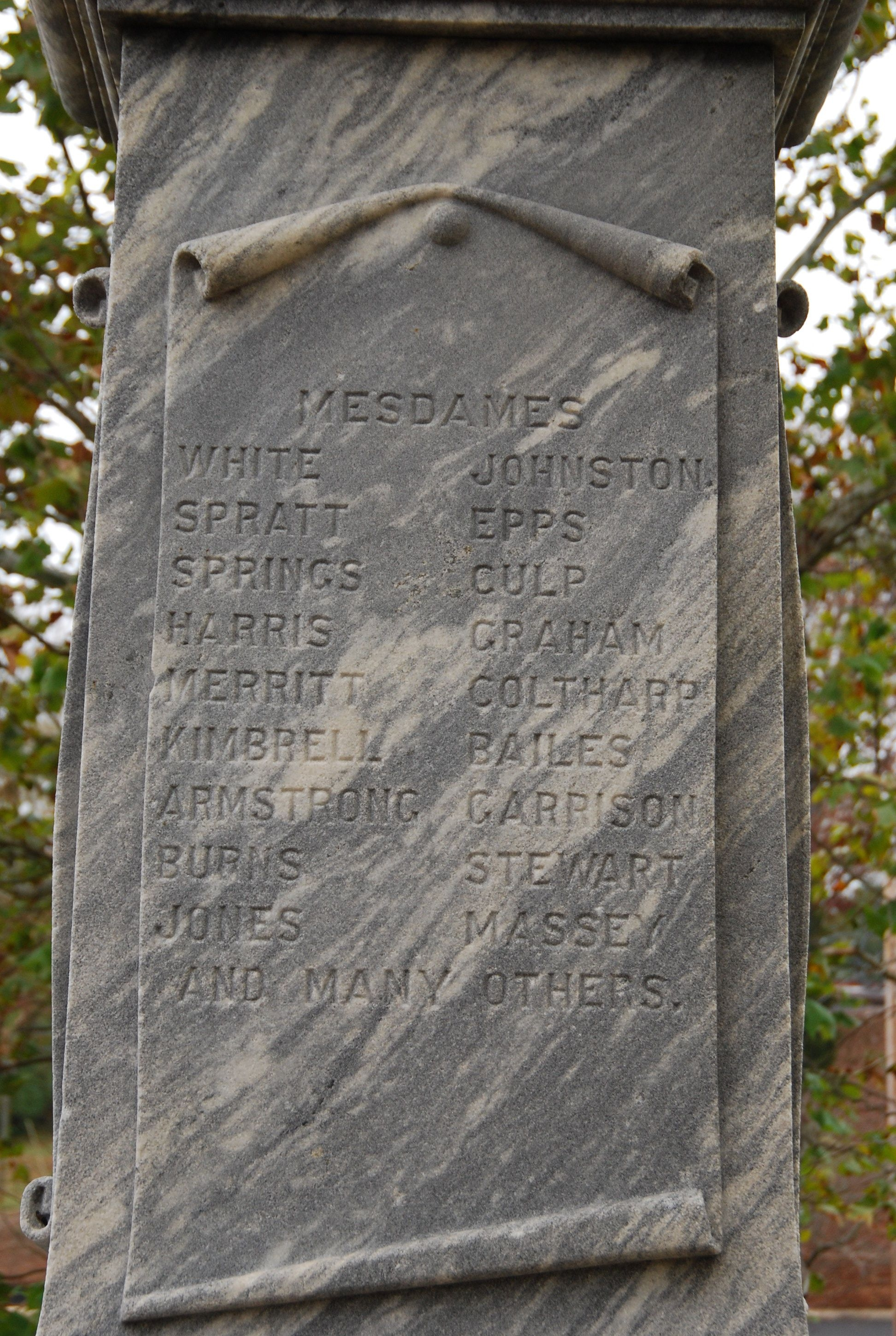 Women of the Confederacy Memorial