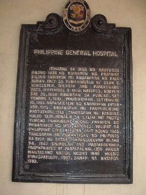 Philippine General Hospital Marker Photo, Click for full size