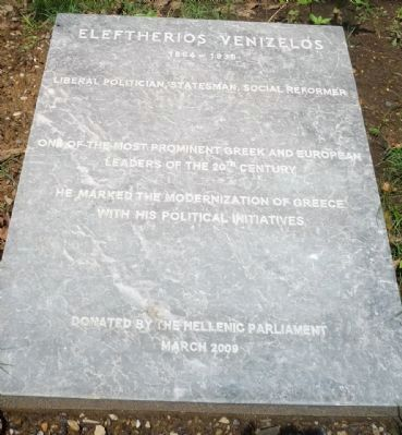 Eleftherios Venizelos Marker Photo, Click for full size