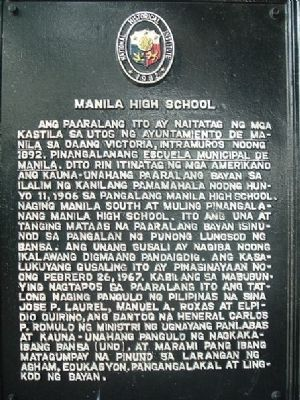 Manila High School Marker Photo, Click for full size