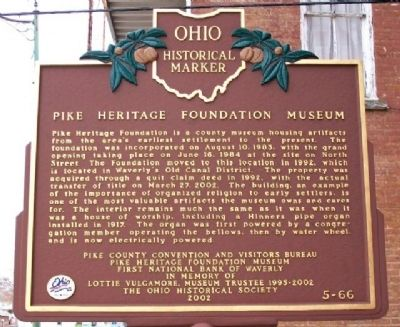 Pike Heritage Foundation Museum Marker (Side B) image. Click for full size.