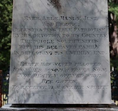 Preston S. Brooks Monument image. Click for full size.